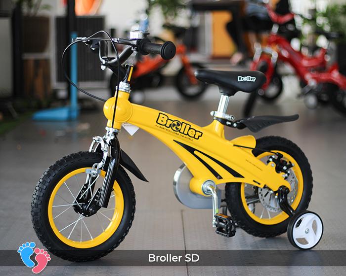 xe đạp cho bé giá rẻ thương hiệu Đức