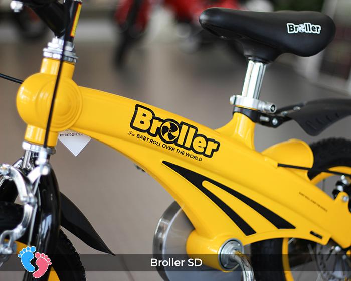 xe đạp cho em bé cao cấp