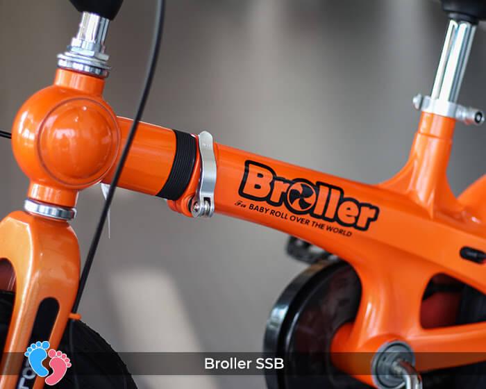 xe đạp 2 bánh cao cấp Broller SSB