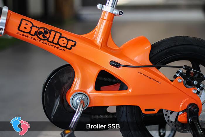 mẫu xe đạp 2 bánh cao cấp Broller SSB